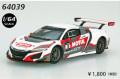 [予約]EBBRO (エブロ) 1/64 ◆ Honda Team Motul NSX GT3 SUZUKA 10 HOURS 2018 No.10