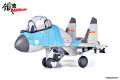 PANZERKAMPF(パンツァーカンプ)  ノンスケール Su-35 Q ver.