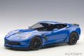 [予約]AUTOart (オートアート) コンポジットダイキャストモデル 1/18 シボレー コルベット (C7) Z06 (メタリック・ブルー) ※再生産価格変更