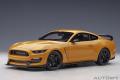 [予約]AUTOart (オートアート) コンポジットダイキャストモデル 1/18 フォード シェルビー GT350R (メタリック・オレンジ)