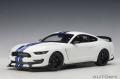 [予約]AUTOart (オートアート) コンポジットダイキャストモデル 1/18 フォード シェルビー GT350R (ホワイト/ブルー・ストライプ) ※再生産
