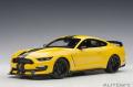 [予約]AUTOart (オートアート) コンポジットダイキャストモデル 1/18 フォード シェルビー GT350R (イエロー/ブラック・ストライプ) ※再生産