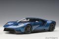 [予約]AUTOart (オートアート) コンポジットダイキャストモデル 1/18 フォード GT 2017 (メタリック・ブルー)