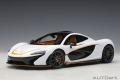 [予約]AUTOart (オートアート) コンポジットダイキャストモデル 1/18 マクラーレン P1 (ホワイト/オレンジ・アクセント)