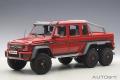 [予約]AUTOart (オートアート) コンポジットダイキャストモデル 1/18 メルセデス・ベンツ G63 AMG 6X6 (レッド) ※再生産価格変更