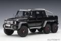 [予約]AUTOart (オートアート) コンポジットダイキャストモデル 1/18 メルセデス・ベンツ G63 AMG 6X6 (ブラック)