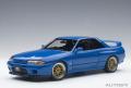 AUTOart (オートアート) 1/18 日産 スカイライン GT-R (R32) V-Spec II チューンド・バージョン (ブルー) ※世界1,500台限定