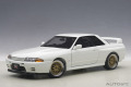 AUTOart (オートアート) 1/18 日産 スカイライン GT-R (R32) V-Spec II チューンド・バージョン (ホワイト)