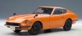 AUTOart (オートアート) 1/18 日産 フェアレディ Z 432 (オレンジ)