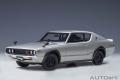 AUTOart (オートアート) コンポジットダイキャストモデル 1/18 日産 スカイライン 2000 GT-R (KPGC110) (シルバー)