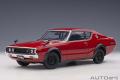 [予約]AUTOart (オートアート) コンポジットダイキャストモデル 1/18 日産 スカイライン 2000 GT-R (KPGC110) (レッド)
