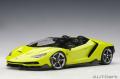 [予約]AUTOart (オートアート) コンポジットダイキャストモデル 1/18 ランボルギーニ チェンテナリオ ロードスター (ライトグリーン)