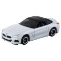 【ポイント交換用 495pt】トミカ No.74 BMW Z4(初回特別仕様) ※お1人様1個まで