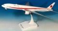 エバーライズ 1/200 777-300ER 日本政府専用機 80-1111 ※プラスチック製、スナップフィット、プラスチックスタンド仕様