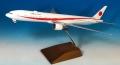 エバーライズ 1/200 777-300ER 日本政府専用機 80-1111 ※プラスチック製、スナップフィット、木製スタンド仕様