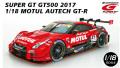 [予約]EBBRO (エブロ) 1/18 ★ MOTUL AUTECH GT-R SUPER GT GT500 2017  No.23 ※レジン製