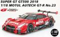 [予約]EBBRO (エブロ) 1/18 MOTUL AUTECH GT-R SUPER GT GT500 2018 No.23 ※クリアカバー付き、レジン製