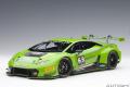 [予約]AUTOart (オートアート) コンポジットダイキャストモデル 1/18 ランボルギーニ ウラカン GT3 #63 (パール・グリーン)