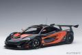 [予約]AUTOart (オートアート) コンポジットモデル 1/18 マクラーレン P1 GTR (ダーク・グレー/オレンジ)