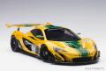 [予約]AUTOart (オートアート) コンポジットモデル 1/18 マクラーレン P1 GTR (イエロー/グリーン)