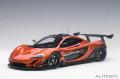 [予約]AUTOart (オートアート) コンポジットモデル 1/18 マクラーレン P1 GTR (オレンジ)