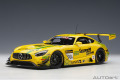[予約]AUTOart (オートアート) コンポジットダイキャストモデル 1/18 メルセデス・AMG GT3 2019 #999A (バサースト12時間レース3位)