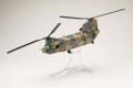 WALTERSONS 1/72 CH-47J チヌーク陸上自衛隊 第12ヘリコプター隊