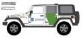 [予約]グリーンライト 1/43 2015 Jeep Wrangler Unlimited - U.S. Customs and Border Protection