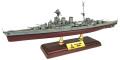 [予約]WALTERSONS 1/700 HMS 巡洋戦艦 フッド 1941