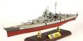 WALTERSONS 1/700 戦艦ビスマルク 1941