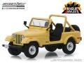 [予約]グリーンライト 1/43 Jeep CJ-5 チャーリーズエンジェル(1976〜1981 TVシリーズ)