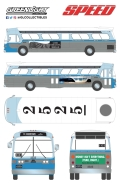 [予約]グリーンライト 1/43  『スピード (1994年)』 - 1960s General Motors TDH #2525 Los Angeles, California Downtown Bus