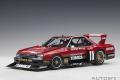 AUTOart (オートアート) 1/18 日産 スカイライン RSターボ スーパーシルエット 1982 #11 (長谷見昌弘)