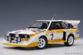 [予約]AUTOart (オートアート) コンポジットダイキャストモデル 1/18 アウディ スポーツクワトロ S1 WRC '86 #2 (ロール/ガイストドルファー) モンテカルロ・ラリー