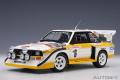 [予約]AUTOart (オートアート) コンポジットダイキャストモデル 1/18 アウディ スポーツクワトロ S1 WRC '86 #6 (ミッコラ/ヘルツ) モンテカルロ・ラリー