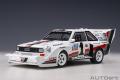 [予約]AUTOart (オートアート) コンポジットダイキャストモデル 1/18 アウディ スポーツクワトロ S1 1987 #1 (パイクスピーク優勝/ヴァルター・ロール)
