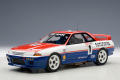 AUTOart (オートアート) 1/18 日産 スカイライン (R32) GT-R ATCC(オーストラリア ツーリングカー選手権)1991年 バサースト 1000kmレース 優勝 #1