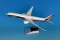 [予約]全日空商事 1/200 777-9X BOEINGハウスカラー 空中姿勢 完成品ソリッド(ギア付)