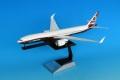 [予約]全日空商事 1/200 777-9X BOEINGハウスカラー 地上折りたたみ翼  完成品ソリッド(ギア付)