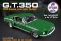 [予約]ACME 1/18 シェルビー G.T.350 1968 WT カラーコード 7081