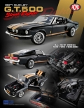 [予約]ACME 1/18 シェルビー GT500 1967 ストリートファイター