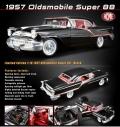 [予約]ACME 1/18 オールズモビル Super 88 1957