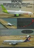 ( DVD 飛行機 ) マカオ国際空港