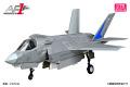 """[予約]エアフォースワン 1/72 F-35B ライトニング2 """"第501海兵戦闘攻撃訓練飛行隊"""""""