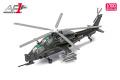 [予約]エアフォースワン 1/100 中国人民解放軍 霹靂火(WZ-10)攻撃ヘリコプター