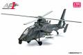 [予約]エアフォースワン 1/100 中国人民解放軍 黒旋風(Z-19)攻撃/偵察ヘリコプター