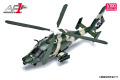 [予約]エアフォースワン 1/100 中国人民解放軍 Z-9汎用ヘリコプター