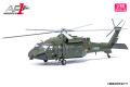 [予約]エアフォースワン 1/100 中国人民解放軍陸軍 多用途中型ヘリコプター Z-20