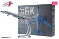エアフォースワン 1/72 中国人民解放軍空軍 戦略爆撃機 H-6K (戦神)