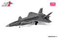 エアフォースワン 1/144 中国人民解放軍空軍 ステルス戦闘機 J-20